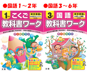 2015sw_kokugo.jpg